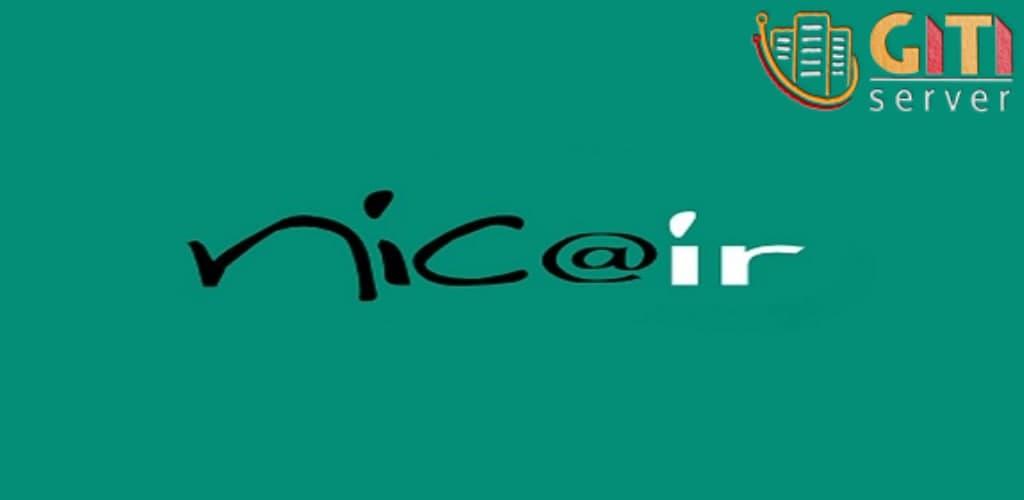 irnic و آنچه باید درباره آن بدانید!(شناسه)