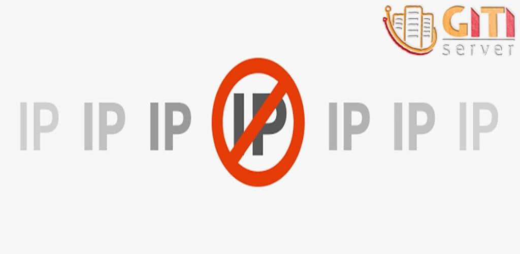 آموزش Ban کردن IP در کنترلپنل cPanel