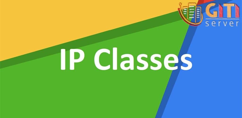 کلاسهای IP چند نوع هستند؟ چه تفاوتی با یکدیگر دارند؟